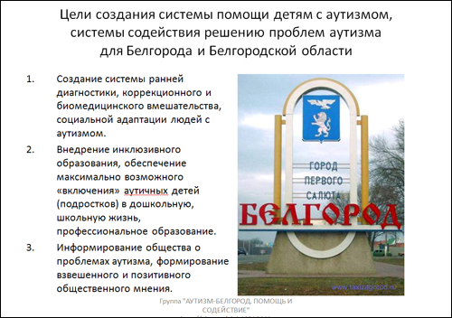 belgorod02