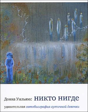 donna-book