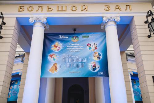 02.04.2018_konservatoriya_koncert_001