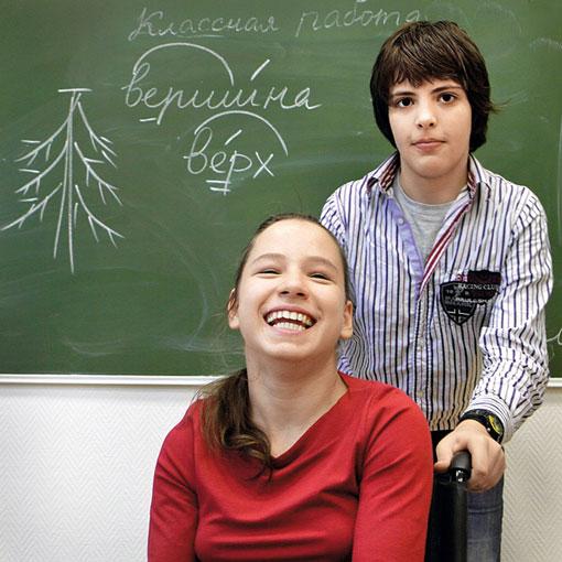 Ученики специализированного пятого класса 198-й школы — Варя и Лерик