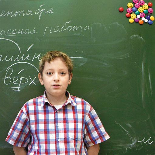 Ученик пятого класса 198-й школы — Гоша