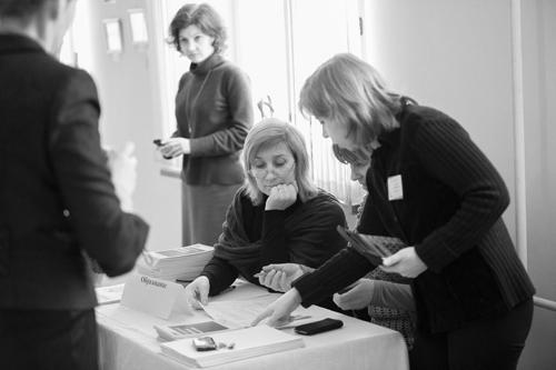 Регистрация слушателей интерактивной лекции «Понимание аутизма»