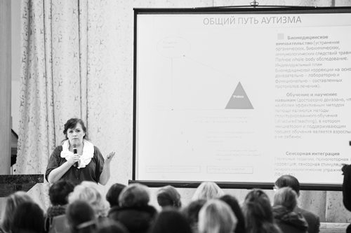 Екатерина Мень читает лекцию «Понимание аутизма»