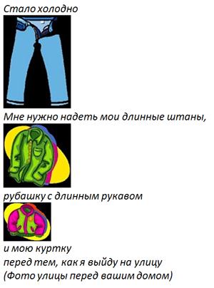 social-story-coat